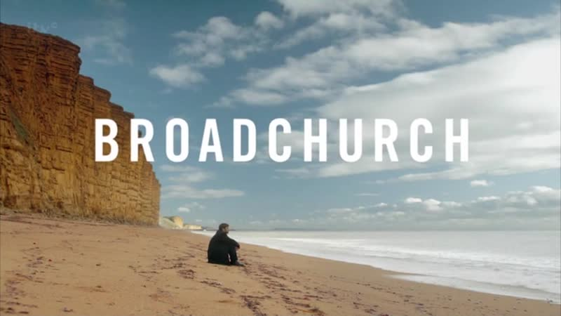 Broadchurch Бродчерч Убийство на пляже заставка