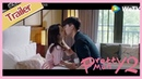 【Pretty Man 2 】Trailer featured Lai Yu Meng who shows you how a cute wife flirt with her husband