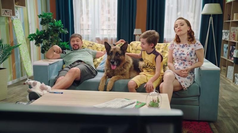 Собака - найкращий подарунок для дитини! 5 серія 1 сезон | Вижити за будь-яку ціну