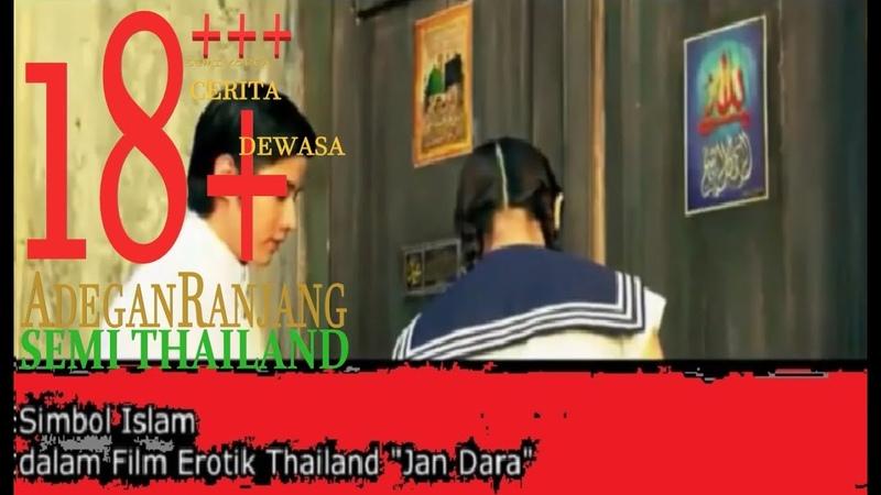 Terlaris di Thailand Kisah perfilm'N Simbol Islam Yang Terlaris dalam Perfilman di Thailand