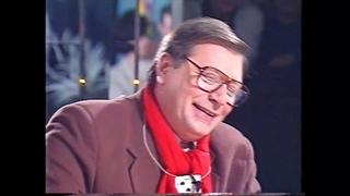 ВАЛЕНТИН СМИРНИТСКИЙ, БОРИС ХМЕЛЬНИЦКИЙ И ВАДИМ ЖУК В БЛЕФ-КЛУБЕ(улучшенное видео, 1995г.)