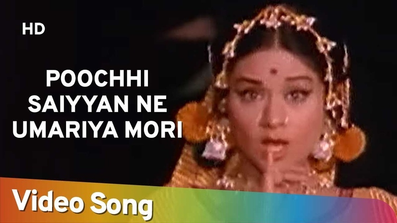 Poochhi Saiyyan Ne Umariya Mori Khoon Ki Kimat 1974 Aruna Irani Mahendra Sandhu Raza Murad