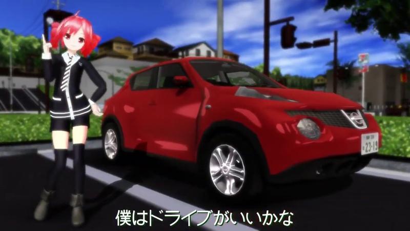 MMD 重音テト Kasane Teto 進路変更 Lane Change UTAUCOVER