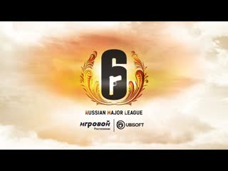 Игровой rainbow six| russian major league лан финалы | 23 июня