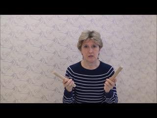 Видео с клавесами к 1 уроку
