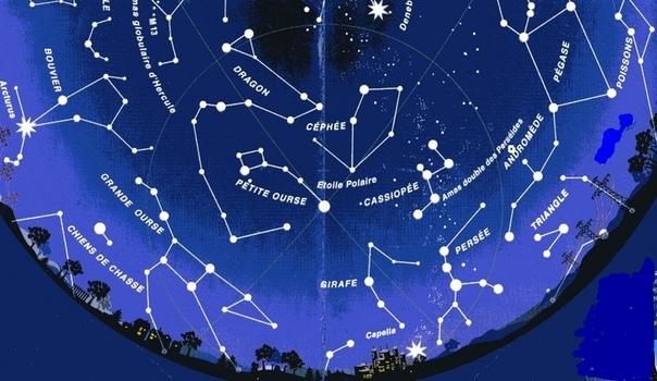 волшебным созвездия ленобласти в декабре фото для