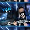 Yan Kot