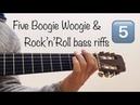 Five Boogie Woogie Rock'n'Roll bass riffs 5 Sheet music TAB