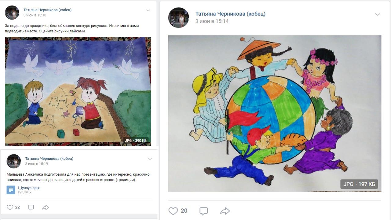 """кураторский час на тему """"День защиты детей"""""""