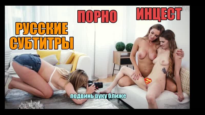 Любое Порно С Русскими Субтитрами Бесплатно