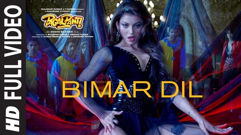 Full Video Bimar Dil | Pagalpanti | Urvashi,John,Arshad,Ileana, Pulkit| Asees K, Jubin N, Tanishk B