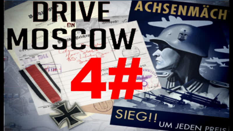 Drive on Moscow Axis Blitzkrieg die gesamte Offensive 4