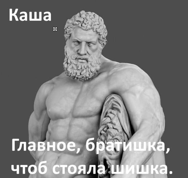 Анекдот Про Шишку