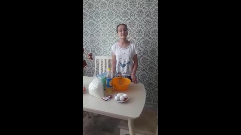 Касимова Юлиана - Бабушка, испеки оладушки