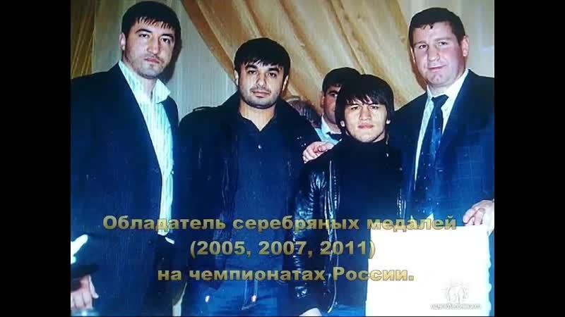 Батиров Мавлет! Двукратный олимпийский чемпион (2004 и 2008)! Чемпион Мира и Евр