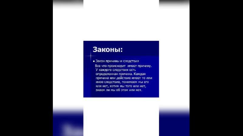 Video 07 01 2020 10 32