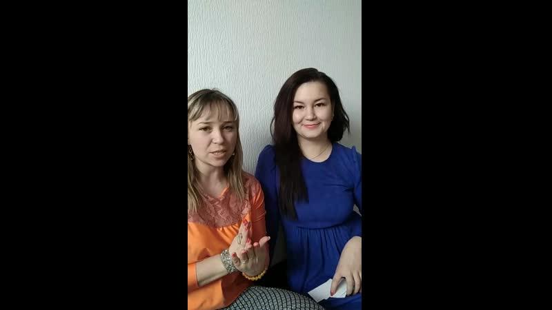 Светлана Кучкарова и Екатерина Кучук