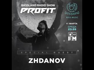 Bassland show @ dfm () special guest zhdanov