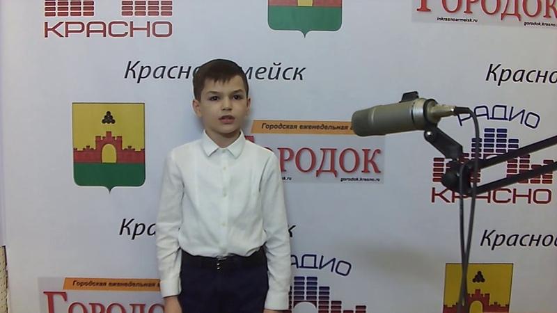 Алексей Барбакарь - Он не вернулся из боя