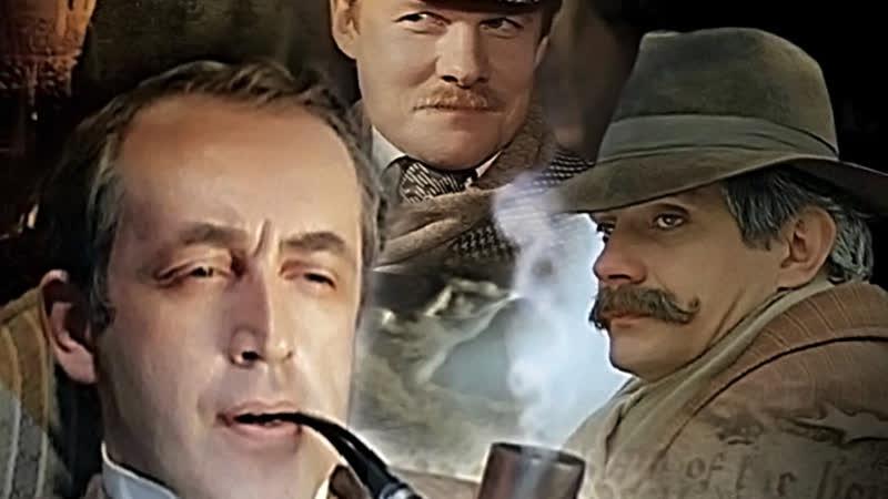 Приключения Шерлока Холмса и доктора Ватсона: Собака Баскервилей 1981
