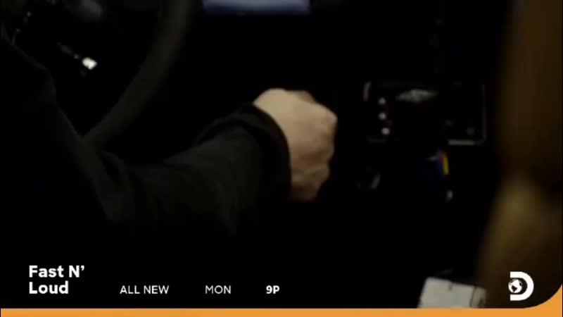 Fast N'Loud - 15 Season episode 2(Быстрые и громкие 15 сезон 2 серия)