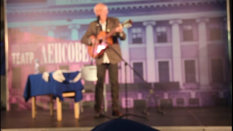Выступление Мигицко на Газпром-Арене 30.10.2019