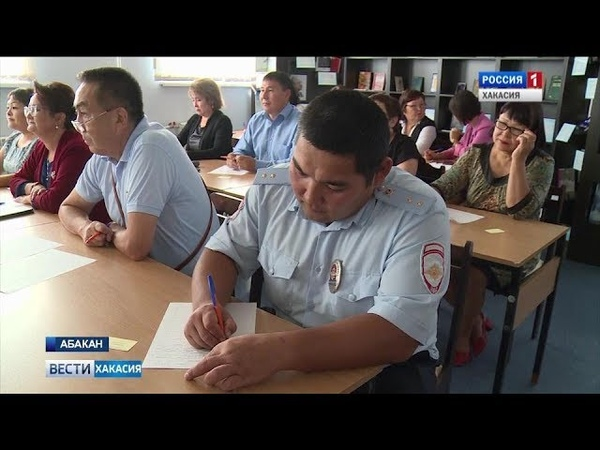 Жители Хакасии во второй раз массово писали диктант на хакасском Я люблю родной язык 03 09 2019