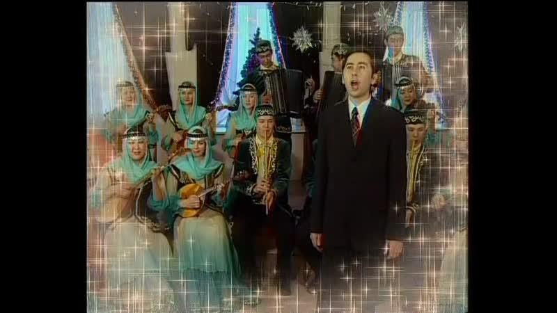 Алим Каюмов Ҡара юрға башҡорт халыҡ йыры