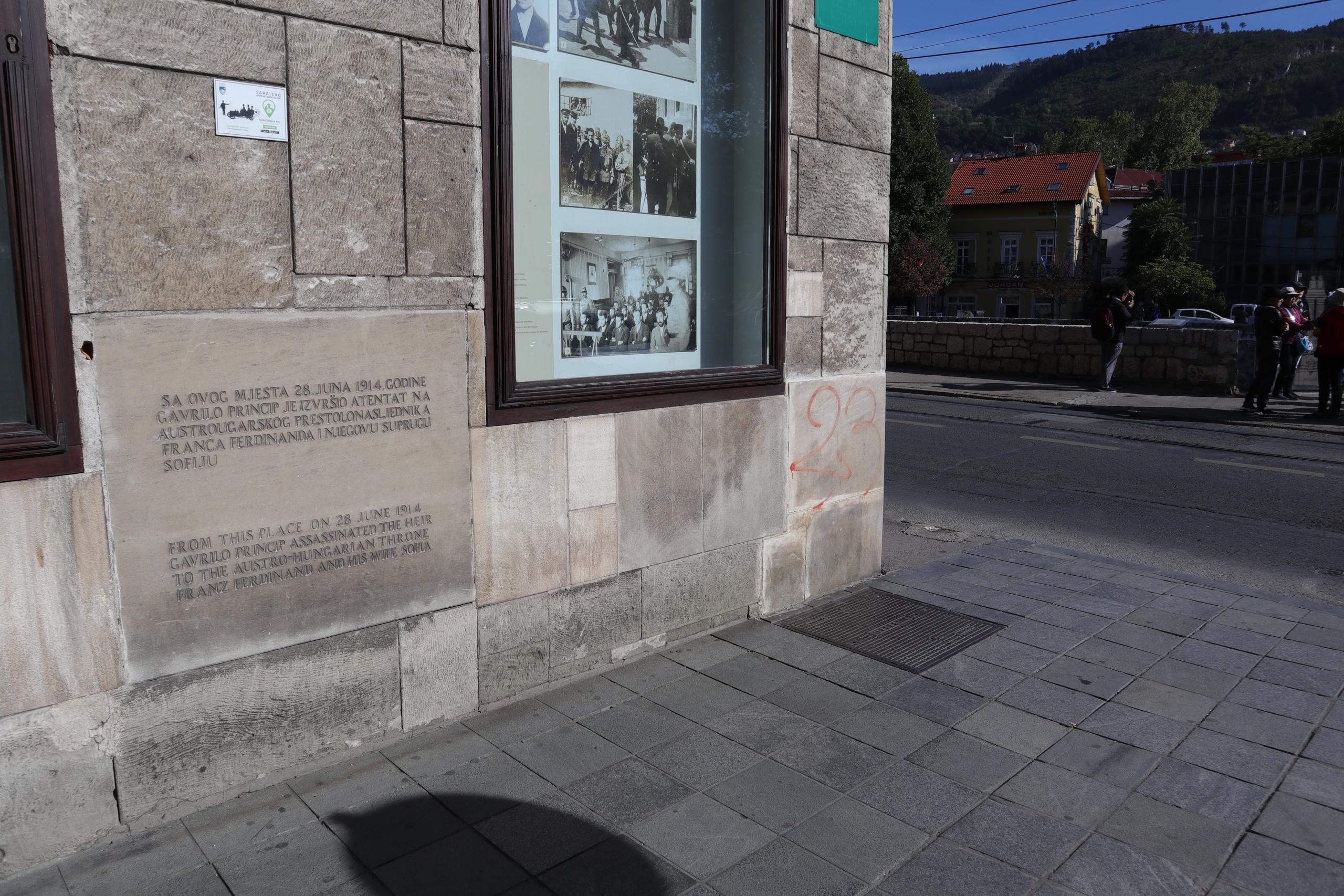 Будучи в Сараево, нельзя никак не посетить то самое место..