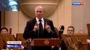 Путин о Собчаке: такой человек был нужен нашей стране