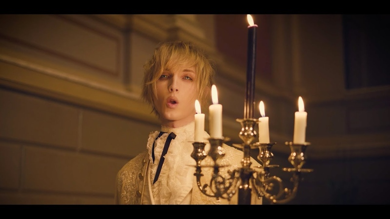 YOHIO My Nocturnal Serenade OFFICIAL MUSIC VIDEO
