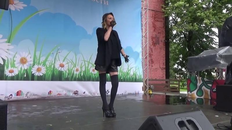Юлия Началова Жди меня