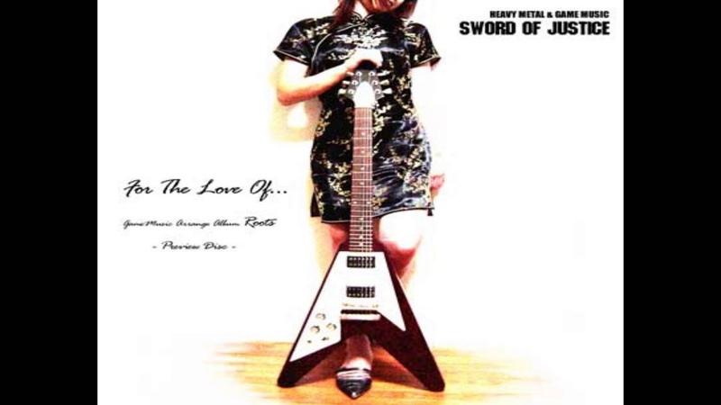 「Sword of Justice」 For the Love of Musha Aleste