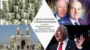 Андрей Школьников Какие бывают миллиардеры Старые умные и новые деньги