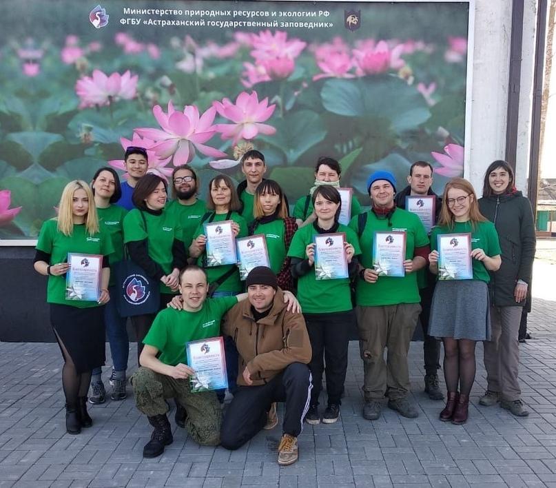 Отзыв об участии в ХV Волонтерской полевой школе «Друзья Астраханского заповедника», изображение №18