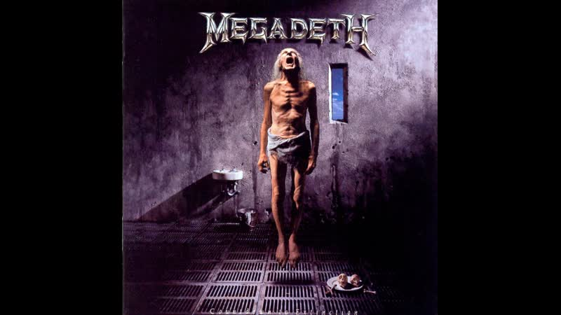 Megadeth Symphony Of Destruction 1992
