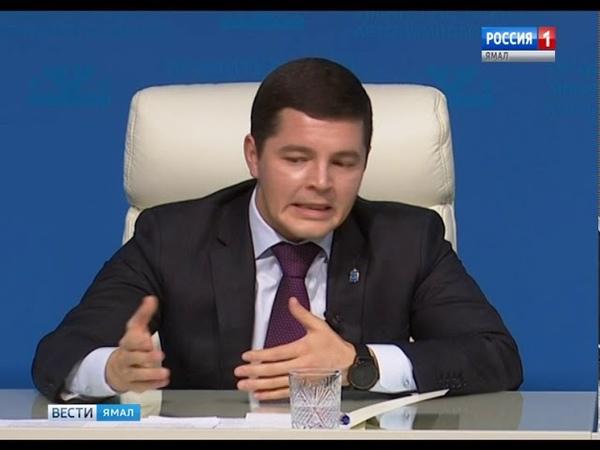 Губернатор Ямала о развитии туризма