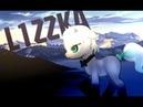 Пони анимация - ЛИЗЗКА (L1ZZKA)