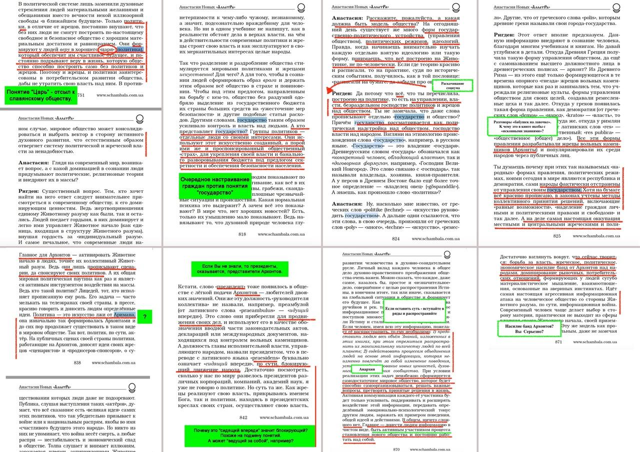 """Алёна Намлиева - Подробный разбор """"АллатРа"""" Опасности этого учения J4wd3OJ8NcQ"""