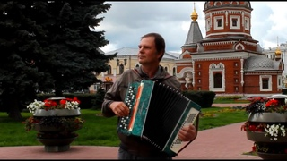 Iron Maiden - Mother Russia [bayan cover]