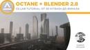 Octane for Blender 2.8 | CG LAB TUTORIAL