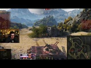 EviL GrannY | World of Tanks Шотник убил ВСЮ команду! 14 фрагов - медаль героев Расейняя
