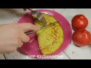 Такое Нежное и Вкусное Блюдо из Кабачка - просто пальчики оближешь! (1)