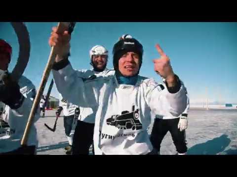 Хоккей с мячом на берегу Байкала
