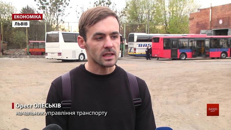 Приватні перевізники Львова закуплять вживані автоб...