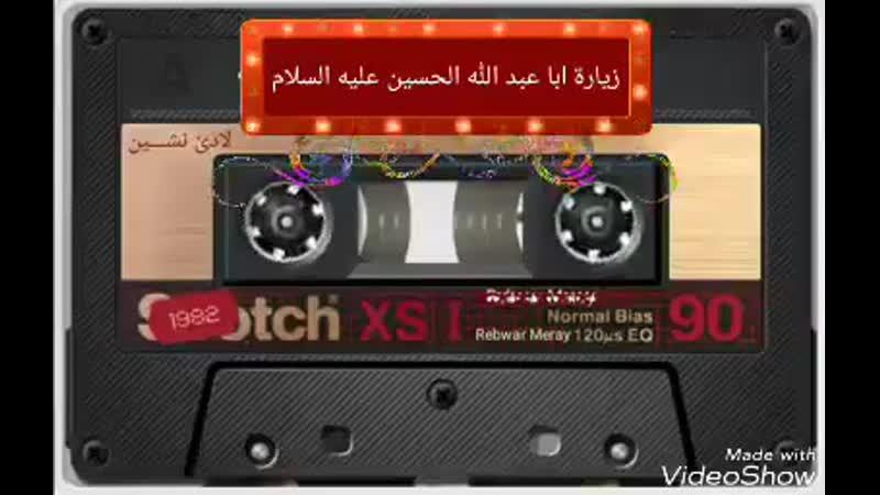 VIDEO-2019-09-05-13-18-40.mp4