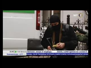 В Уфе прошла отработка действий при вооруженном нападении на здание УФССП