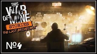 This War of Mine: Stories - The Last Broadcast - 4 - Первый выбор