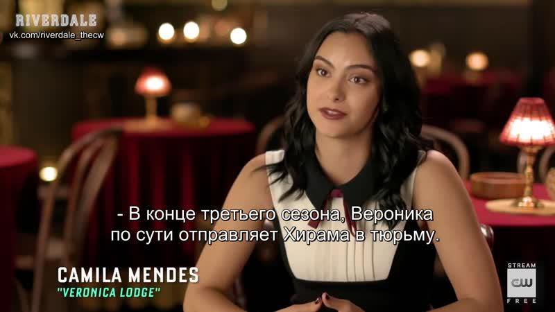 Камила Мендес об аресте родителей