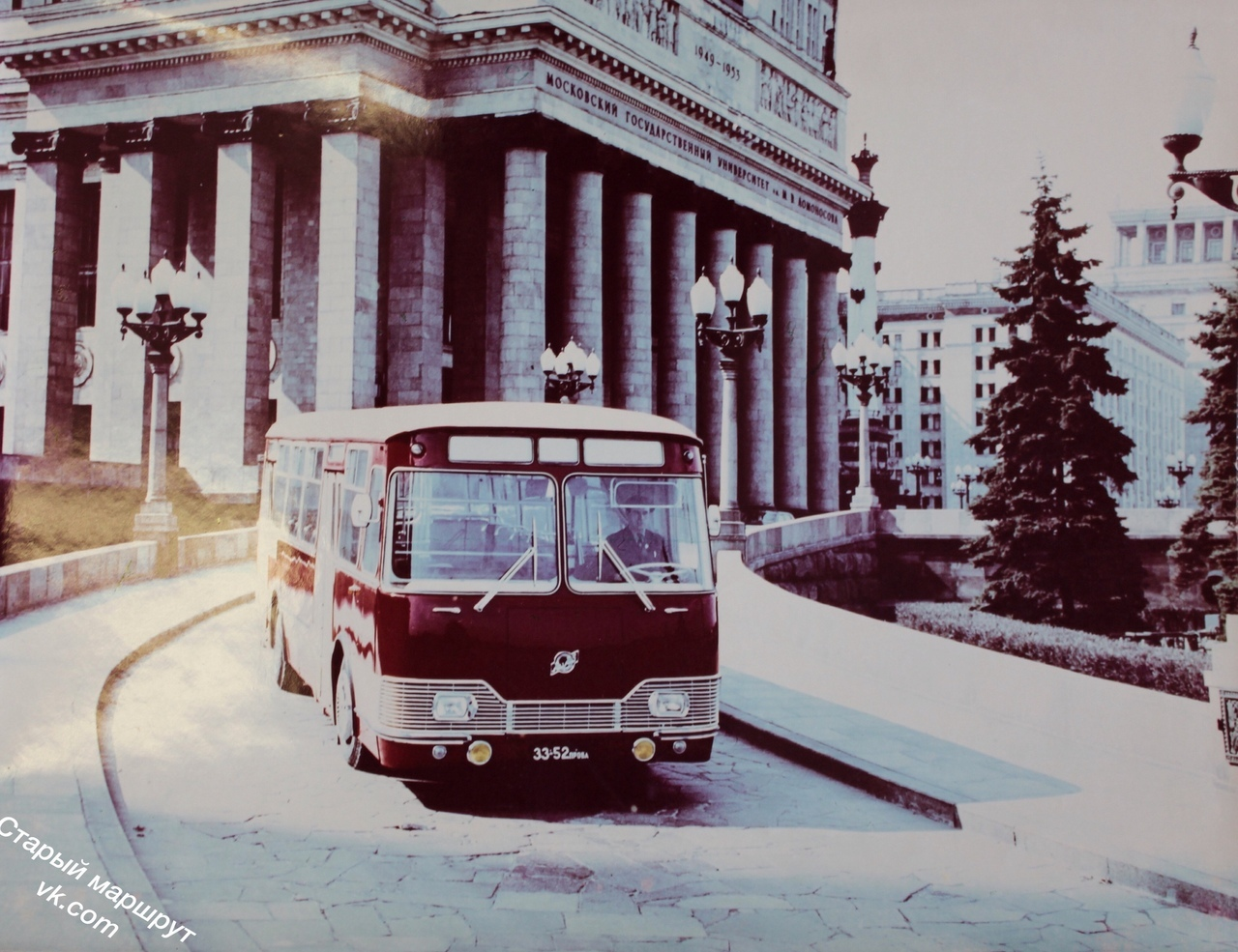 ЛиАЗ-677Э / Москва 1971 год.  #ЛикиноДулёво #Ликино #Дулёво